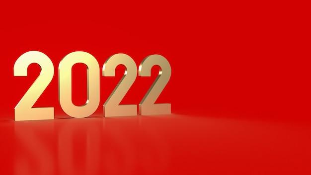新年のコンセプト3dレンダリングのための赤い背景の上の金2022