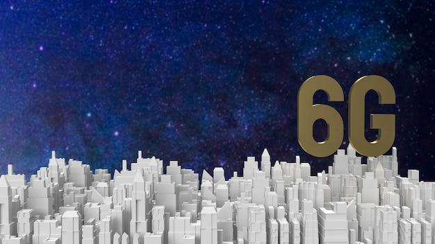 Золото 6 г на черном фоне для 3d-рендеринга технологической концепции