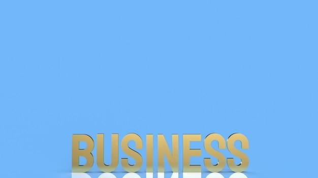 파란색 배경 3d 렌더링에 골드 비즈니스 단어
