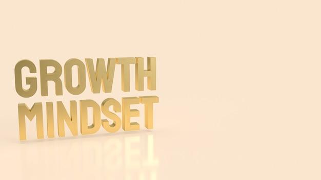 Слово мышления роста золота на кремовом цветном фоне 3d-рендеринга
