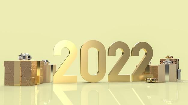 ゴールドナンバー2022と新年のコンセプト3dレンダリング用のギフトボックス。