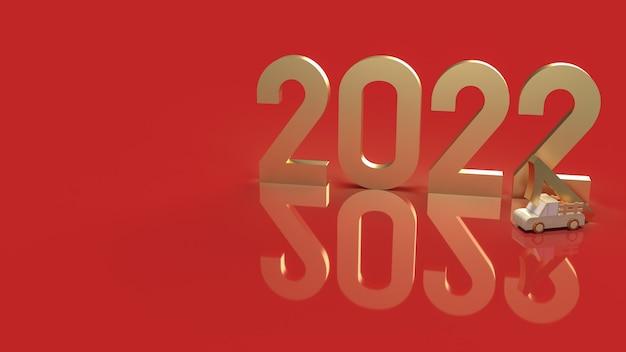 新年のコンセプト3dレンダリングのための赤い背景の上の金の番号2022。 Premium写真