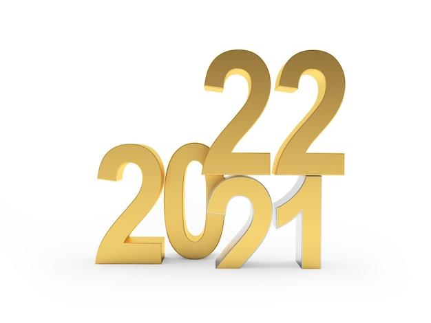 Золотое число нового года меняется