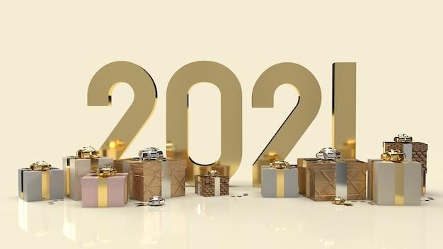 新年のコンテンツのためのゴールドのテキストとギフトボックス