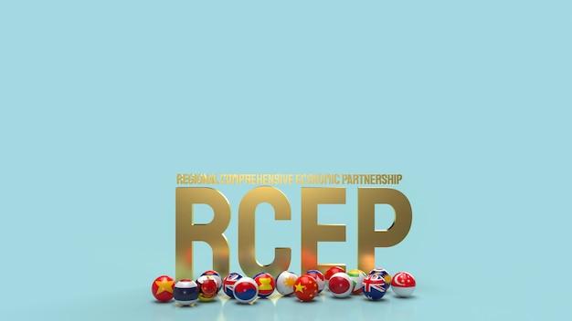 Золотой текст rcep или регионального всеобъемлющего экономического партнерства и мяч флаг 3d-рендеринга.