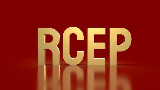 Золотой текст rcep или региональное всеобъемлющее экономическое партнерство - это соглашение о свободной торговле азии на красном фоне 3d-рендеринга.