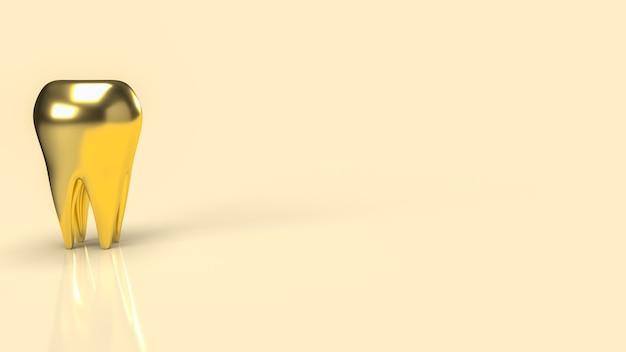 치과 또는 의료 개념 3d 렌더링을 위한 금니