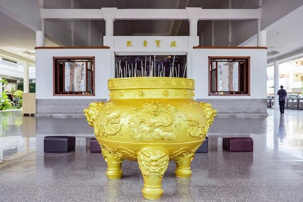 黄金の線香鍋