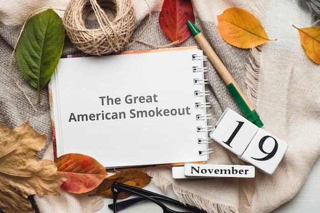 День великого американского smokeout осеннего календарного месяца ноябрь