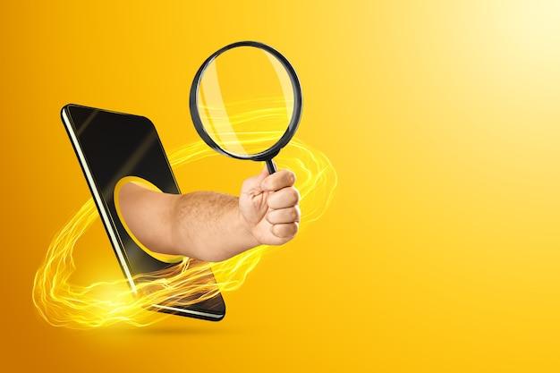 Рука, вылезающая из смартфона, держит увеличительное стекло