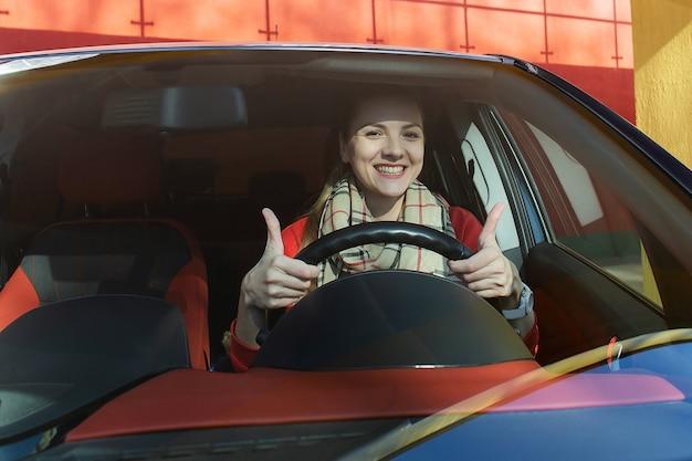 Счастливая девочка сдала экзамен в автошколу