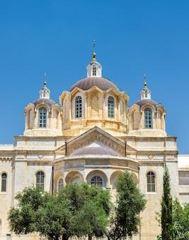 예루살렘의 러시아 화합물에있는 삼위 일체 교회-이스라엘