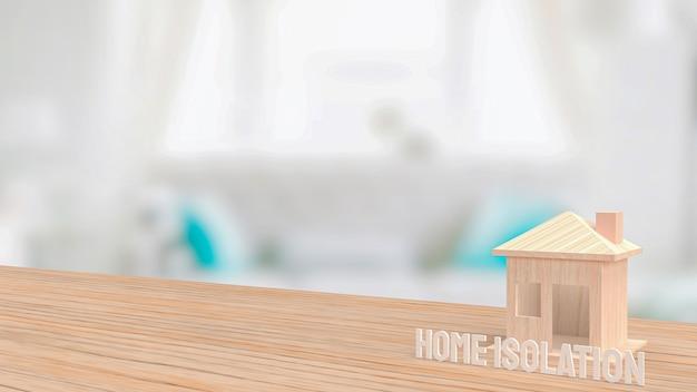 집 격리 개념 3d 렌더링을 위한 나무 탁자 위의 집