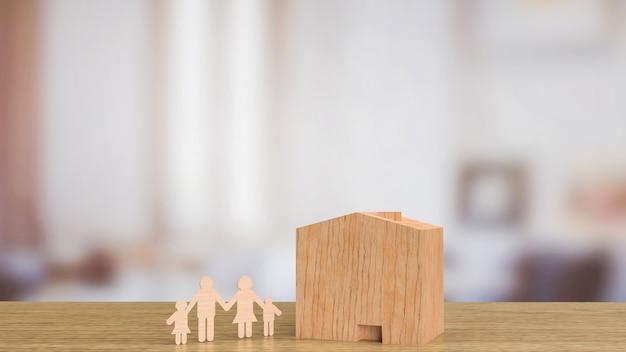Домашняя древесина и семейная древесина, вырезанная для концепции недвижимости или здания, 3d-рендеринг