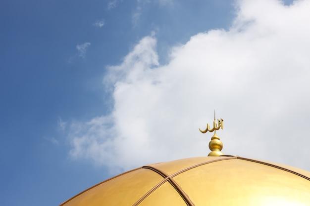 Надпись аллах на золотом куполе на голубом небе для мусульманской концепции фона