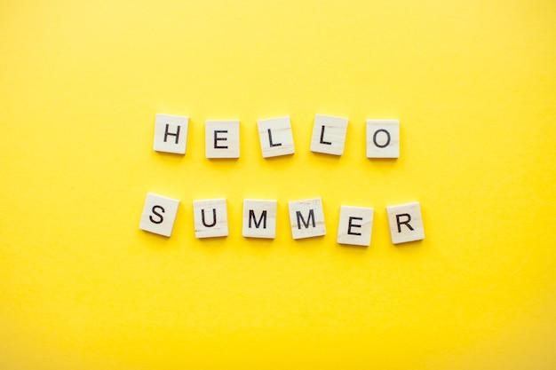 나무 큐브 안녕하세요 여름에서 비문