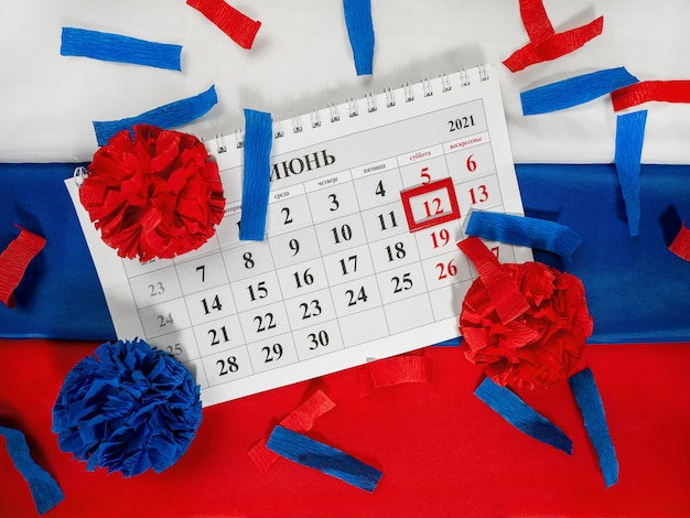 Надпись на календаре - июнь месяц.