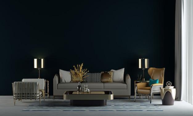 인테리어 디자인 장식 및 현대 거실과 빈 검은 벽 질감 배경 3d 렌더링의 가구를 모의