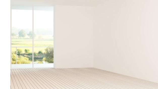콘도 3d 렌더링의 내부 빈 벽