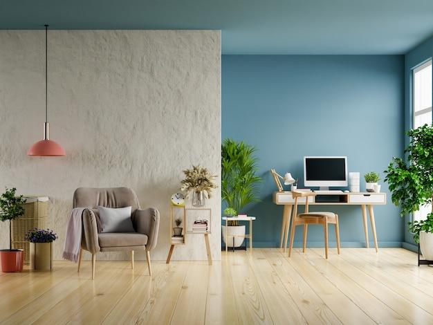 내부에는 빈 흰색 석고 벽 배경에 안락 의자가 있습니다 / 간단한 어두운 벽, 3d 렌더링이있는 작업실 내부