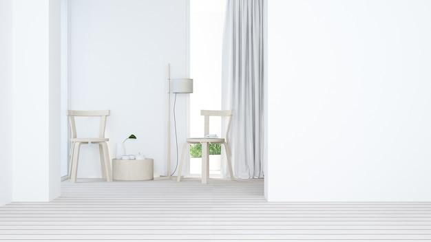 인테리어 호텔 휴식 공간 3d 렌더링 및 흰색 배경