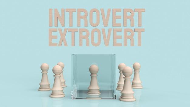 背景の3dレンダリング用の内向性および外向性のテキスト。
