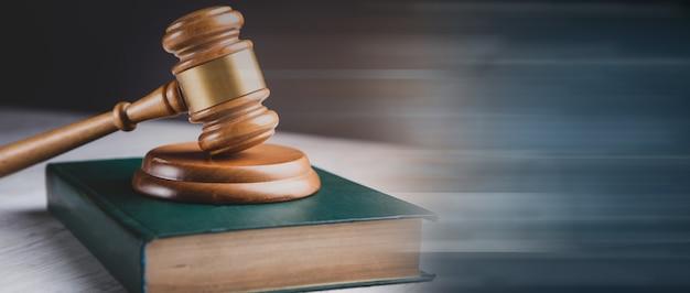 책에 판사의 망치