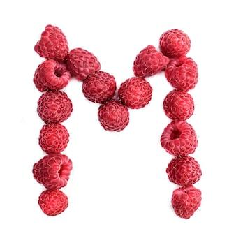 Буква м английского алфавита красной спелой малины
