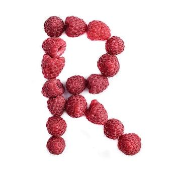Буква r английского алфавита красной спелой малины