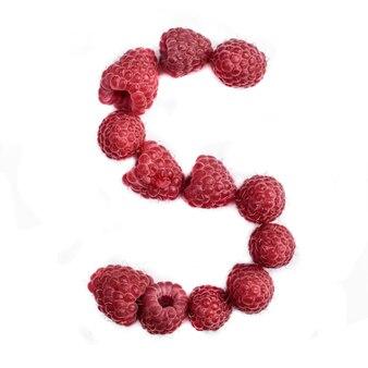 Буква s английского алфавита красной спелой малины
