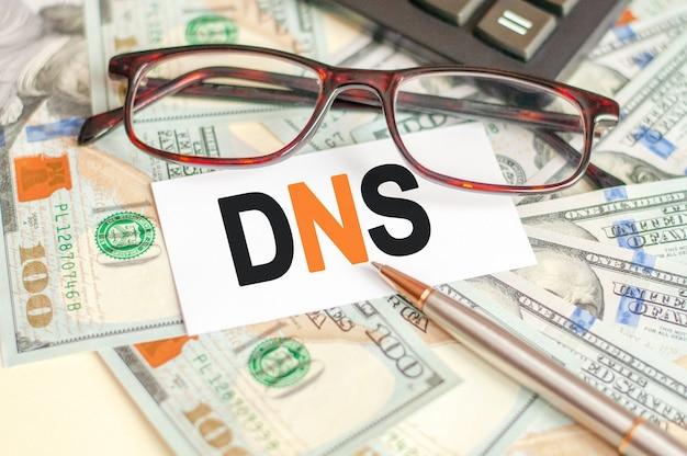 Буквы dns написаны на белой карточке. концепция бизнеса и финансов