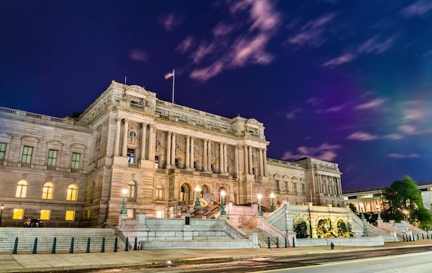 Здание библиотеки конгресса в вашингтоне ночью. соединенные штаты