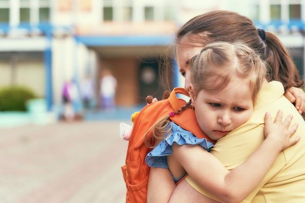 小さな女の子は、母親から離れたくないと強調します。