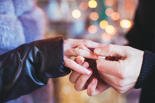 결혼 제안