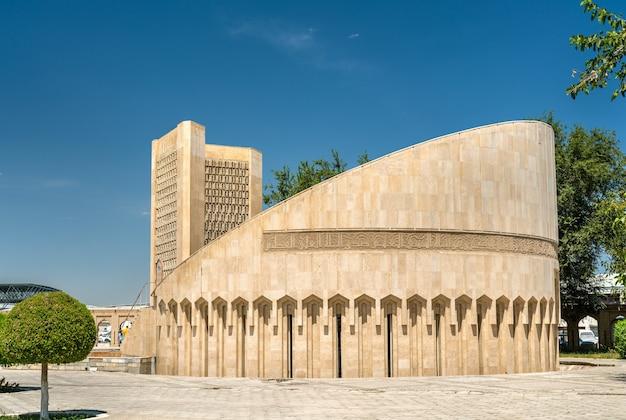 우즈베키스탄 부하라에있는 이맘 알 부 카리 기념관. 중앙 아시아