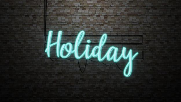 レンガの壁にネオンの光で休日のメッセージ