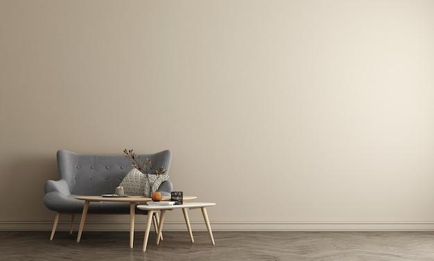 최소한의 인테리어와 베이지 색 벽 배경의 가구 디자인 모의