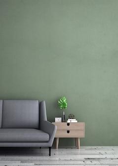 최소한의 인테리어와 녹색 벽 배경의 가구 디자인 모의