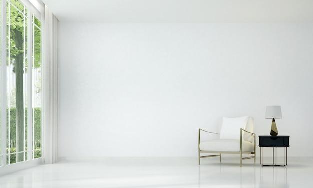 현대적인 고급 인테리어 배경, 아늑한 거실에서 가구 디자인을 모의합니다.