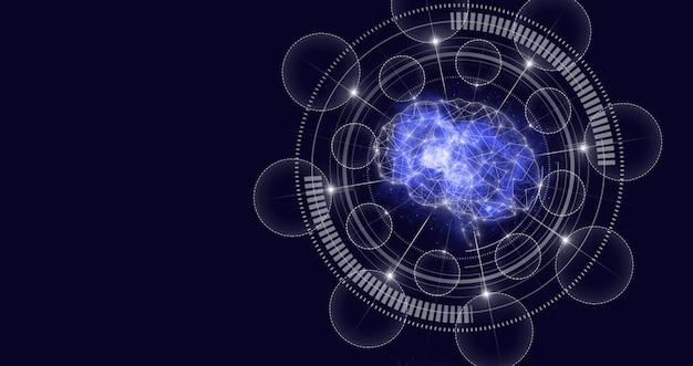 サイバーブレインの現代的な概念。ニューラルネットワークおよびその他の最新技術の概念。仮想パネル上のデータマイニングテクノロジー。