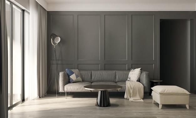 リビング ルームのモダンな装飾と居心地の良いモックアップ インテリア デザインと黒い空の壁パターン背景 3 d レンダリング