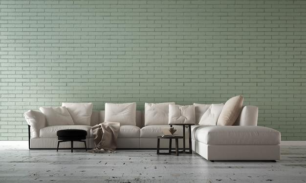 현대 로프트 거실 인테리어 디자인과 녹색 벽돌 벽