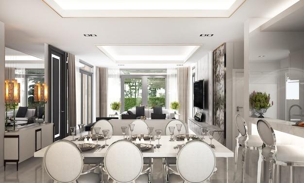 식당과 거실과 흰 벽의 현대적인 고급 인테리어 디자인