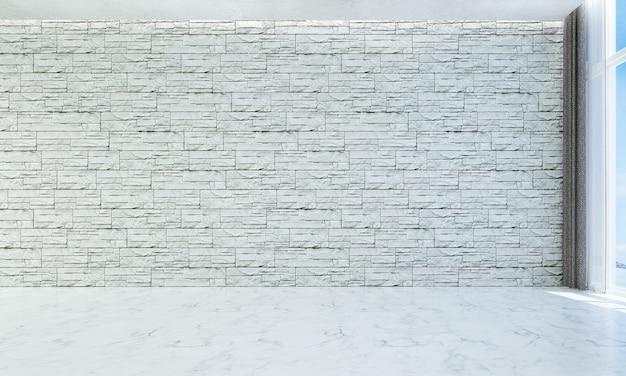 빈 라운지와 거실과 흰 벽돌의 현대적인 고급 인테리어 디자인
