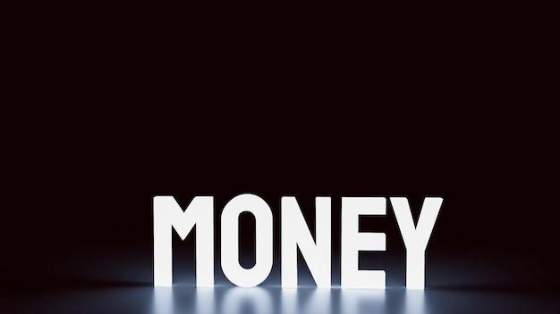 비즈니스 개념 3d 렌더링을 위해 어둠 속에서 돈 단어가 빛납니다.