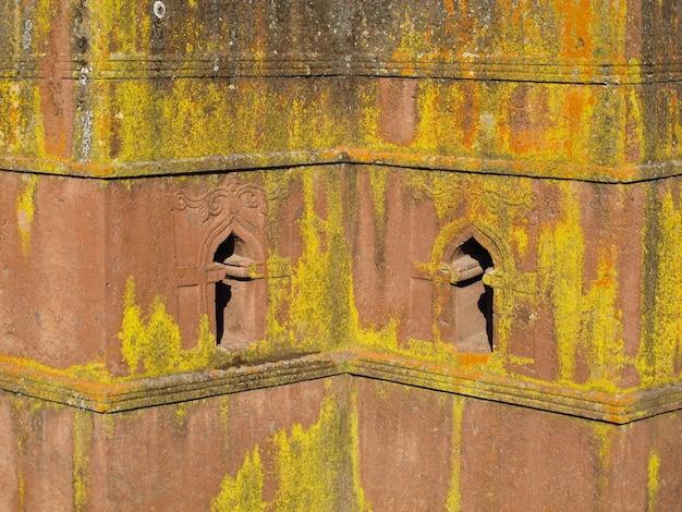 エチオピア、ラリベラ市のモノリシック正教会