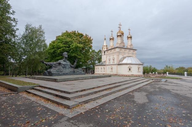 秋の日のリャザンクレムリンの詩人セルゲイエセーニンの記念碑