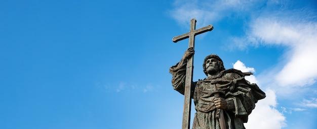 ロシアのモスクワにあるウラジミール王子の記念碑、パノラマレイアウト