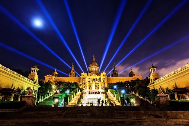 밤, 바르셀로나, 스페인의 국립 박물관 예술