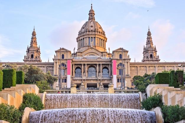 국립 미술관, 바르셀로나, 스페인